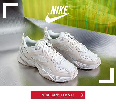 SuperStep: Spor Ayakkabı, Spor Giyim ve Aksesuar Ürünleri