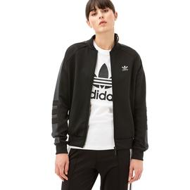adidas Kadın Siyah Ceket