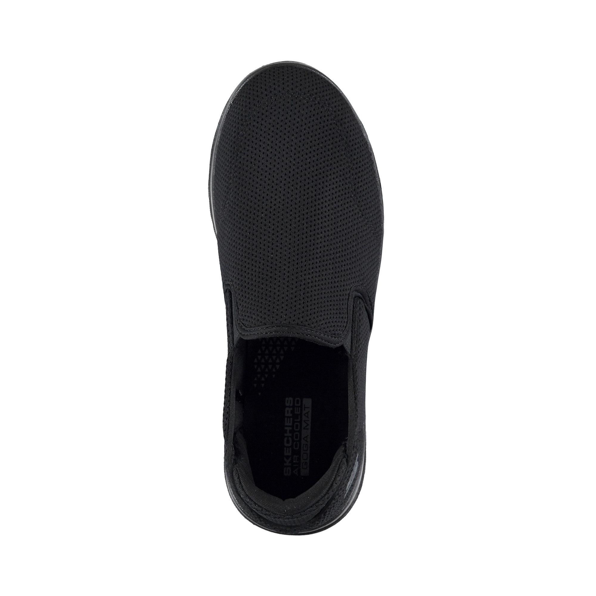 Skechers Adapt Ultra - Leısure Erkek Siyah Spor Ayakkabı
