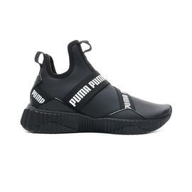 Puma Defy Mid Matte Kadın Siyah Spor Ayakkabı