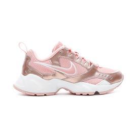 Nike Air Heights Pembe Kadın Spor Ayakkabı