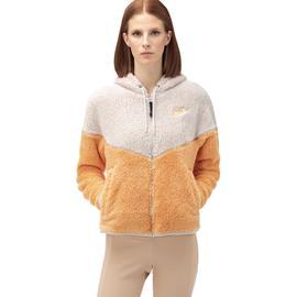 Nike Windrunner Bej Kadın Fermuarlı Sweatshirt