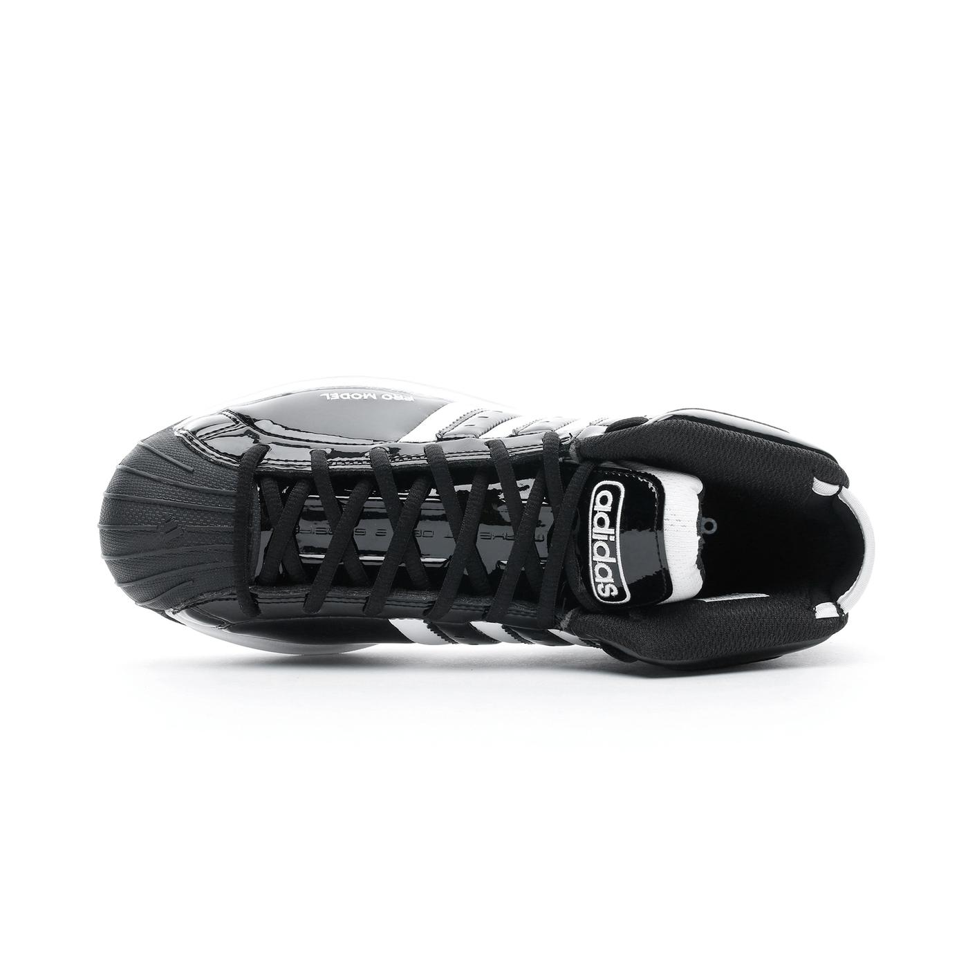 adidas Pro Model 2G Erkek Siyah Spor Ayakkabı