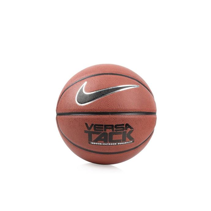 Nike Versa Tack 8P Kahverengi Basketbol Topu