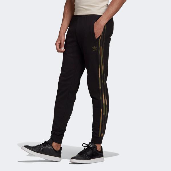 adidas Camo Erkek Siyah Eşofman Altı