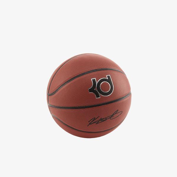 Nike KD Full Court 8P Kahverengi Basketbol Topu