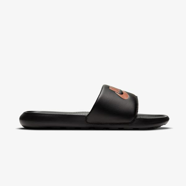Nike Victori One Unisex Siyah Terlik