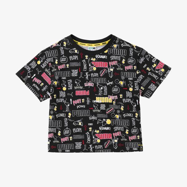 Puma X Peanuts Çocuk Siyah T-Shirt