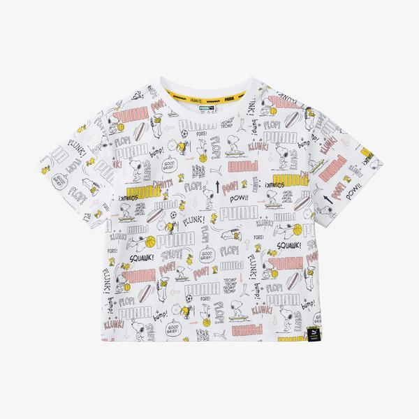Puma X Peanuts Çocuk Beyaz T-Shirt