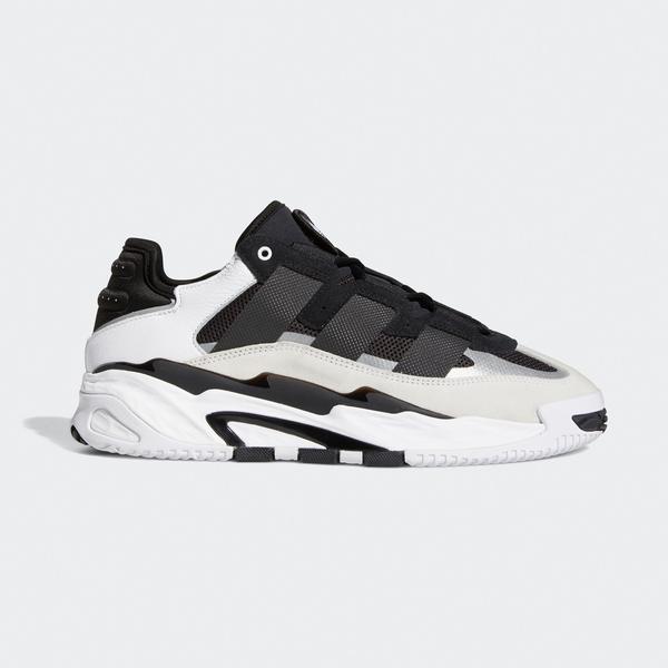 adidas Niteball Erkek Siyah Spor Ayakkabı
