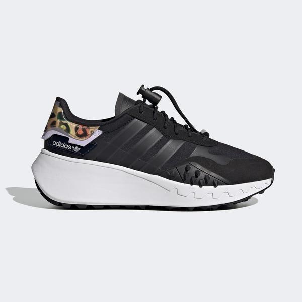 adidas Choigo Kadın Siyah Spor Ayakkabı