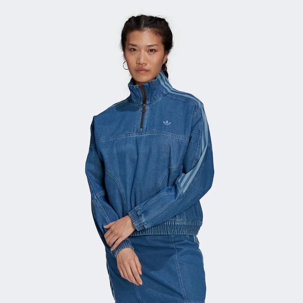 adidas Kadın Mavi Eşofman Üstü